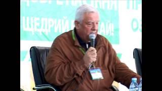 АГРОПОРТ-2014: Основные принципы системы земледелия и технология выращивания сельскохозкультур