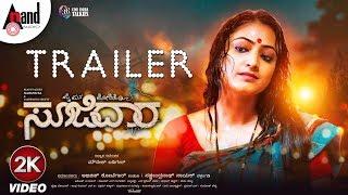 Soojidaara | Kannada New 4K Trailer 2019 | Hariprriya | Yashwanth Shetty | Cine Sneha Talkies