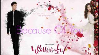 The Girl Who Sees Smell OST - Because Of You - M.C The Max