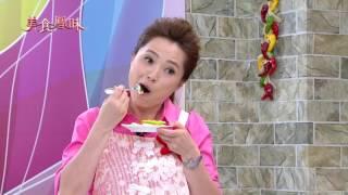 《美食鳳味》義式海鮮沙拉+骰子牛肉