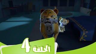 S2 E4 مسلسل منصور | مفاجأة من البرية