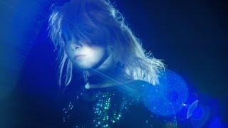 IIRIS - Stranger (official video)