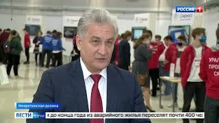 Уральская проектная смена - в фокусе