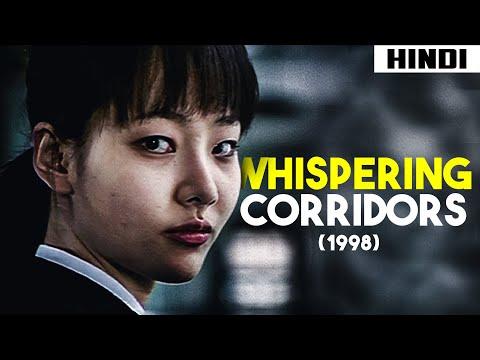 Download Whispering Corridors 3gp Mp4 Codedwap