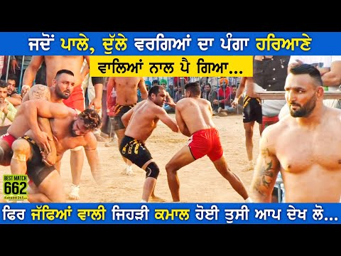 662 Best Match | Sarhala Ranuan Vs Dirba | Moonak (Sangrur) Kabaddi Cup 27 Feb 2020