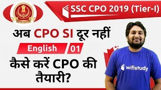 6:00 PM - SSC CPO 2019 (Tier-I) | English by Harsh Sir | How to Prepare English for CPO?
