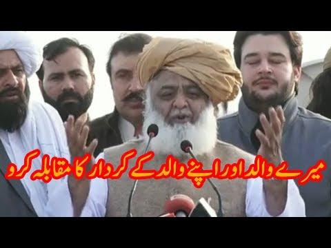 Maulana Fazlur Rehman Speech Today in Bannu | Azadi March | PLAN B