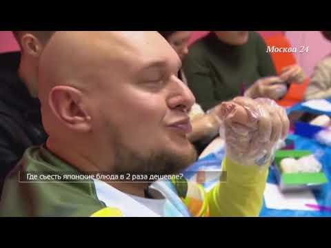 """Мастер-класс """"Москва 24"""" в гостях у """"Евразии"""""""