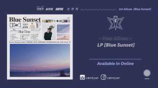 [Official Audio] 크리틱(CRITIC) - saebyeokbada interlude
