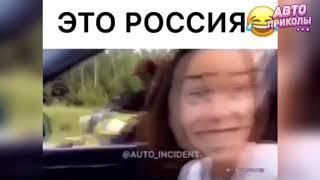 ЛУЧШИЕ АВТО ПРИКОЛЫ ОКТЯБРЬ 2019   Смешные Авто Моменты   Новые Приколы 2019