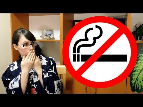 Leszokni a dohányzásról államváltás