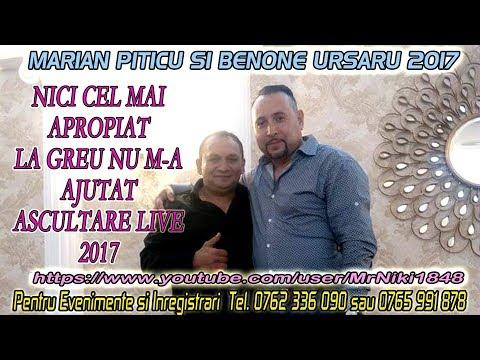 Marian Piticu & Benone Ursaru – Nici cel mai apropiat Video