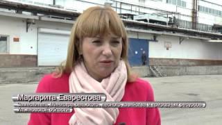 Ульяновск фабрика волжанка