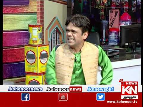 Shugal Mughal 15 March 2019 | Kohenoor News Pakistan
