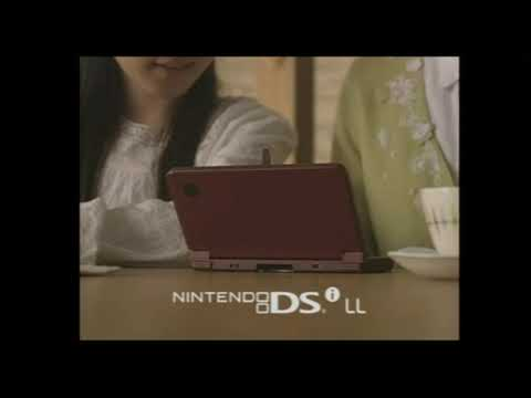 The Nintendo DSi LL In Pleasant Four-Player Action