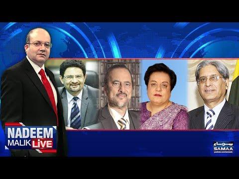 Kal Panama Case Ka kya Faisla Aye Ga? | Nadeem Malik Live | SAMAA TV | 27 July 2017