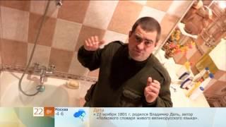 Смотреть онлайн Правила безопасности в ванной