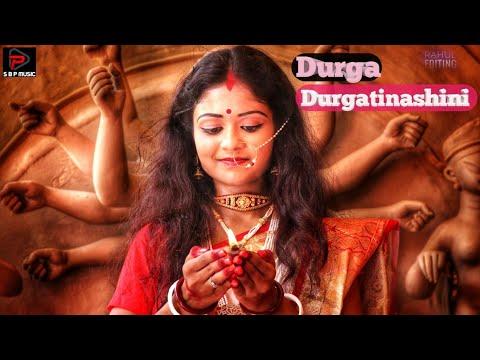 Bajlo tomar alor benu |  Agomoni | Mahalaya | Durga Durgatinashini