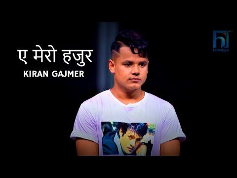 Ye Mero Hajur (ए मेरो हजुर)    KIRAN GAJMER    Voice Of Nepal