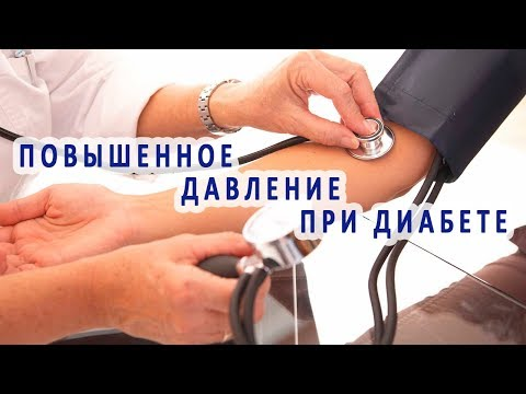 Инвалидность кардиостимулятором и гипертонии