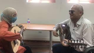 انا قلبي إليك ميال عزف على العود للدكتورة هاجر محمد بصحبة الفنان سعيد رمضان