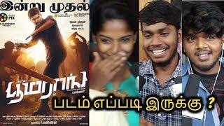 Boomerang Public Review   Boomerang Movie Review   Atharvaa   Mega Akash   RJ Balaji