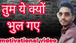 Motivational shayeri video whatsapp status sad raja Ravi motivational quotes betting raja