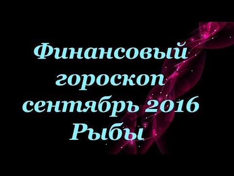 Гороскоп для близнецы бык на 2017 год