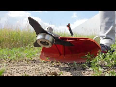 Мотокоса STIHL FS 120 Video #1