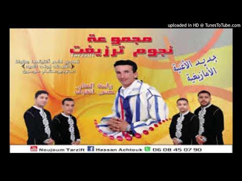 LAMANE MP3 AIT GRATUIT TÉLÉCHARGER