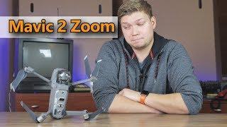 DJI Mavic 2 Zoom - recenzja, test