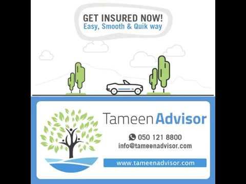 Tameen Advisor