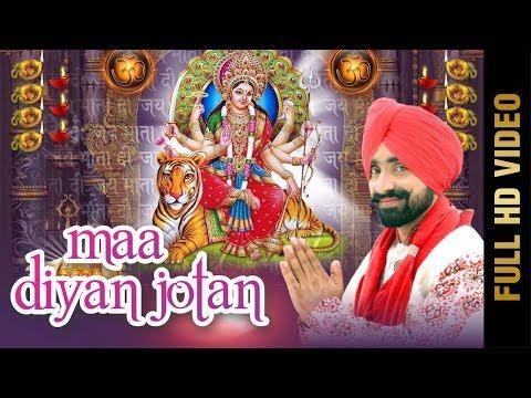 माँ दिया ज्योता च वसदा रूप माई दा