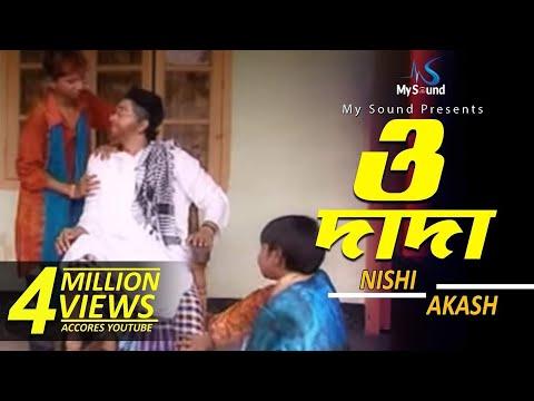 O Dada   Nishi/Akash   Bangla New Song   Mysound BD