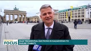 Внеочередные выборы президента Республики Казахстан - залог стабильности