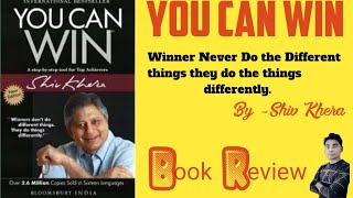 You Can Win || By Shiv Khera || Best seller book || Book Review || Taiyari Nagar