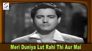 Meri Duniya Lut Rahi Thi Aur Mai Khamosh Tha | Mohammed Rafi @ MR & MRS 55 - Guru Dutt, Madhubala