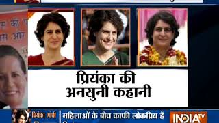 Special report: Lesser known facts about Priyanka Gandhi