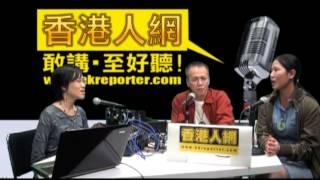 郭兆明博士談「醫棍」