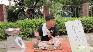 【二平青年】小伙賣豬肉,一刀切二斤不要錢,沒想美女機器人連切3刀