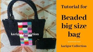 How To Make Beaded Bag part -1 //পুতির বড় ব্যাগ তৈরি পার্ট - ১