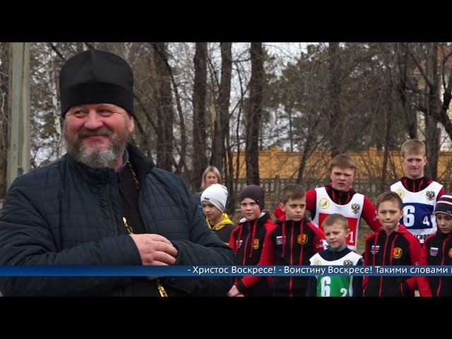 В Ангарске прошла «Пасхальная эстафета добра»