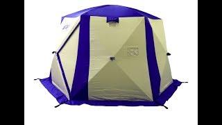 4 местная палатка зимняя с печкой