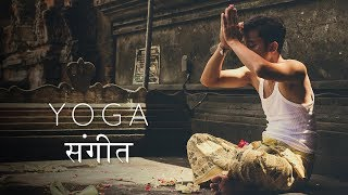 INDIAN FLUTE MUSIC :: Ultimate Yoga Music Compilation :: Relaxing Music for Meditation