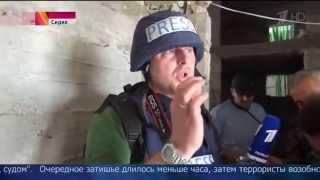 Журналисты Первого канала попали под обстрел в Сирии. Эксклюзив