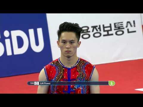 Asian games-2018 men's nanquan