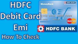 HDFC Debit Card EMI - How to get HDFC Debit Card Emi - HDFC Debit Card  EMI Check