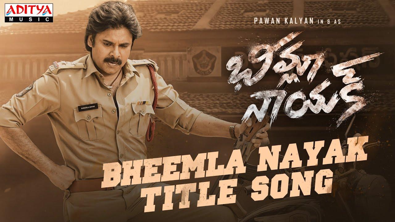 Pawan Kalyan's Bheemla Nayak Title Song