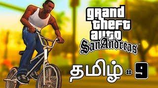 GTA San Andreas #9 Live Tamil Gaming