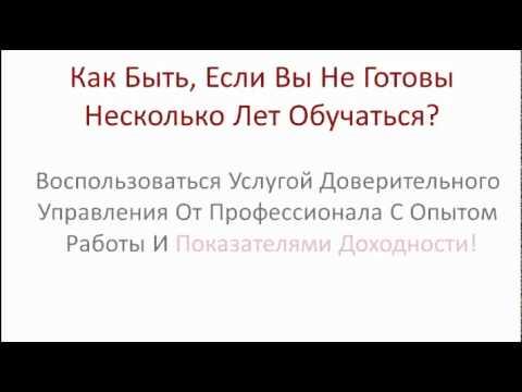 Курси валют в россии форекс